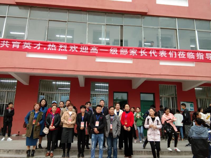 萧县中学高一年级邀请学生家长参与监督考试工作