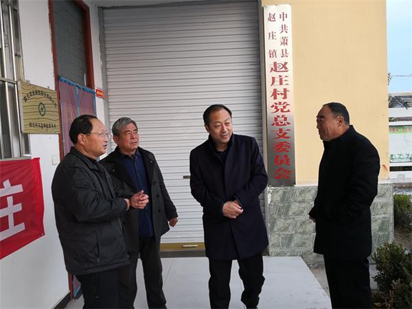 萧县中学党委班子一行慰问驻村扶贫干部